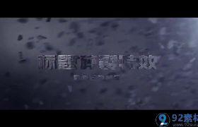 炫酷震撼粒子粉尘漂浮石块碎裂特效字幕标题展示AE素材