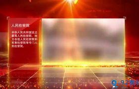 隆重震撼科技感金色粒子星河点缀三维图文展示党政宣传片AE素材
