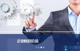 简约科技感三维透明遮罩点缀大气企业商务宣传片展示AE素材