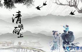 古典大气中国风山水画背景清明节宣传视频AE素材