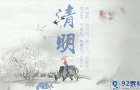 古朴大气中国风云烟缭绕清明节宣传片视频开场AE素材