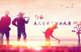 人物剪影五一劳动节宣传动画片头模板