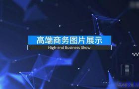 科技感企业商务图文展示宣传介绍PR模板