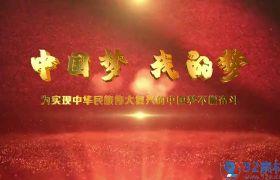 隆重中国红背景粒子穿梭烫金字幕党政宣传片开场AE素材