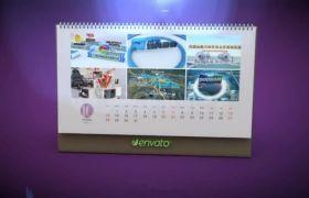 台历日历翻转C4D预设+AE工程文件 VideoHive 3D Calendar Preset