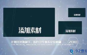 大气简约科技背景三维公司图文展示企业宣传视频AE素材