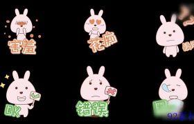 可爱卡通兔子表情包综艺节目包装动画模板