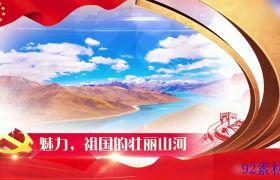 中国梦红色大气党政图文展示宣传模板