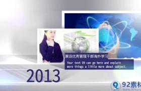 大气简约风企业发展历程展示公司三维图文宣传视频AE素材