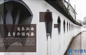 复古大气老式胶片放映效果城市古文化图文介绍展示AE素材