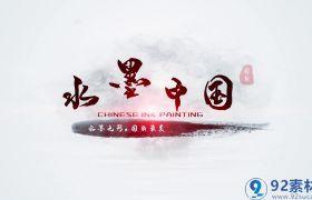 古朴大气水墨中国龙穿梭渲染国韵文化宣传片展示AE素材