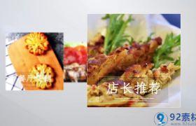 简洁光晕点缀餐厅美食三维图文展示宣传片AE素材