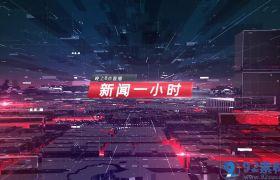 震撼三维未来科技感新闻电视栏目字幕开场包装AE素材
