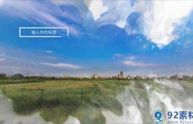 优雅大气水墨烟雾特效点缀图文宣传视频展示AE素材