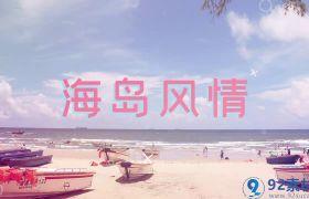 清新欢快春夏度假旅游相册展示旅行社宣传片AE素材