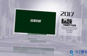 简约现代科技感企业历程三维图文商务展示宣传片AE素材