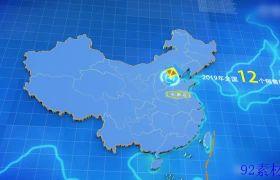 AE素材 大气科技感中国地图网点辐射企业规模宣传包装模板