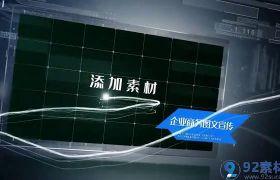 高端商务范银白粒子光束穿梭公司三维图文展示宣传片AE素材