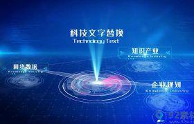 震撼未来科技感公司数据三维分支展示企业宣传视频AE素材