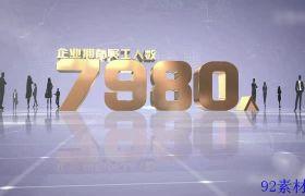 AE素材 企业商务E3D大气金色立体数据文字展示模板