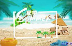 时尚色彩缤纷夏日动画旅游纪念电子相册模板