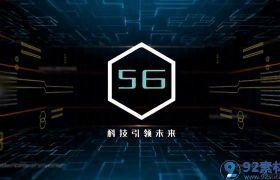 炫酷三维未来科技感背景LOGO标志开场展示AE素材