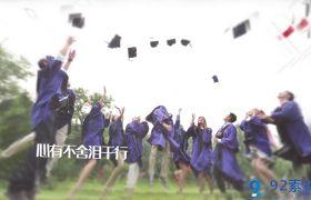 青春动态三维视觉特效毕业纪念相册图文展示幻灯片AE素材