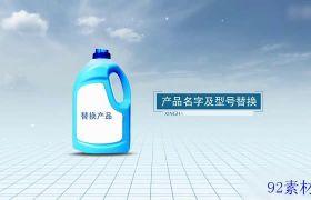 AE素材 简约大气商务企业产品广告图文展示介绍模板
