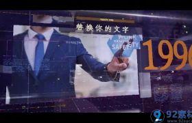高端科技感企业历程图文展示现代公司商务宣传视频AE素材