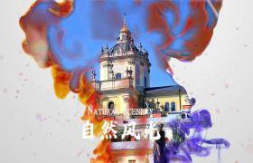 唯美绚丽彩墨晕染特效点缀三维旅游城市宣传视频展示AE素材