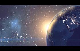 科幻炫酷宇宙星空背景图文展示活动宣传片包装AE素材
