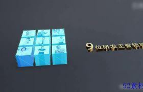 AE素材 E3D简洁商务科技企业三维组织构架展示宣传片模板