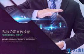 高端大气科技感公司图文展示企业商务宣传视频AE素材