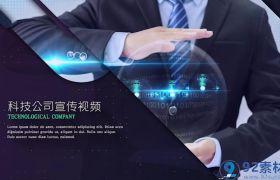 现代科技感三维线条点缀公司图文展示幻灯片商务宣传视频AE素材