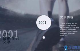 简约现代商务范公司图文幻灯片企业宣传视频AE素材
