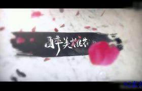 AE素材 精美中国风桃花花瓣飘落水墨画图文展示模板