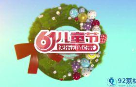 可爱卡通三维MG动画效果展示六一儿童节活动开场AE素材