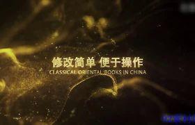 AE素材 大气华丽金色粒子图文展现宣传片头模板