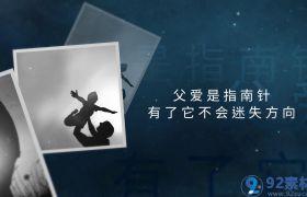 唯美感人三维粒子点缀父亲节图文展示祝福视频AE素材