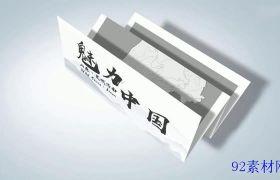 AE素材 简约立体折纸图文展现旅游宣传动画模板