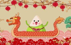 端午节赛龙舟粽子卡通动画背景视频素材