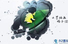 古朴中国风水墨粒子晕染端午节图文展示宣传片AE素材