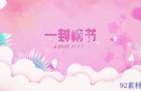 甜蜜粉色动画背景图文展示浪漫520告白ae模板