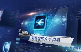 震动高端三维空间科技感背景企业图文商务宣传视频AE模板