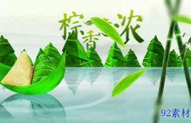 竹叶龙舟粽子文化中国风传统节日片头端午节ae模板