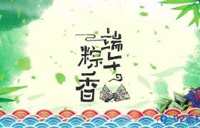 大气中国风绿叶飘散点缀端午节活动视频开场AE模板