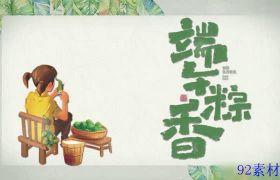 绿色小清新图文展示传统节日文化端午节ae模板
