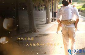 唯美感人金色粒子光晕点缀祝福视频包装感恩父亲节AE模板