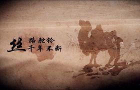 大气水墨背景丝绸之路宣传片头ae模板