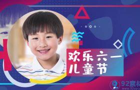 欢乐卡通动画效果室内游乐园亲子游宣传片六一儿童节AE模板
